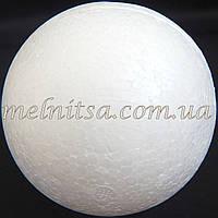 Пенопластовый  шар, 150мм