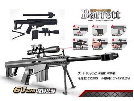 Снайперская винтовка лазер,пульки,в п/э 67*40,5*51,5см /60-2/, фото 2