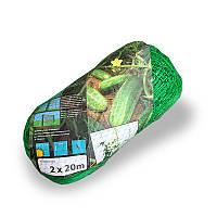 Шпалерная огуречная сетка PLANT NET, 8 г/м², 15x17см, 2x10м