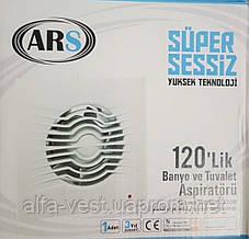 Вентилятор Tidar RQA15050-HSL 150*150*50 35w