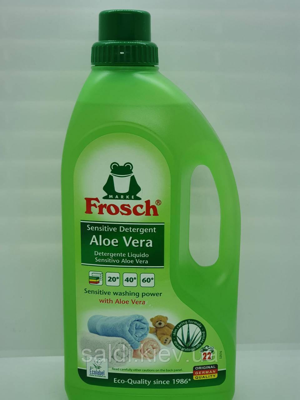 Гель для стирки Frosch Алоэ Вера 1.5л