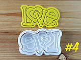 3Д Формочка ко Дню Влюбленных Love хештег # | Вырубка на день святого Валентина | Вырубка для пряников, фото 7