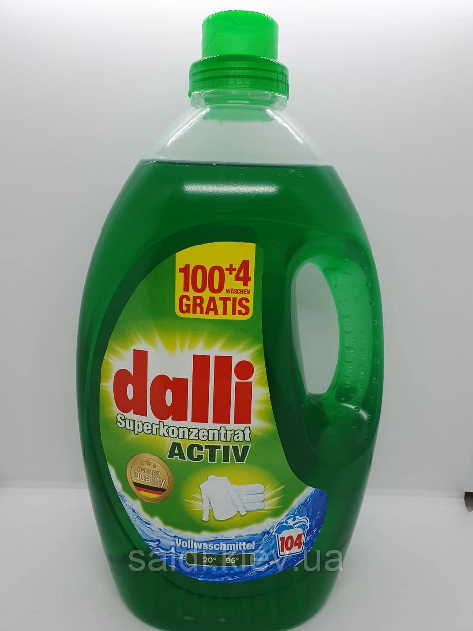 Гель для стирки для белого белья Dalli Activ суперконцентрат, 3.65 л (104 стирки)