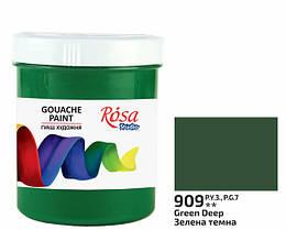 Краска гуашевая Rosa Studio,Зеленая темная 100 мл 3230909