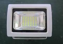 Прожектор LED 15Вт 6500K IP65 30Led Lemanso серый