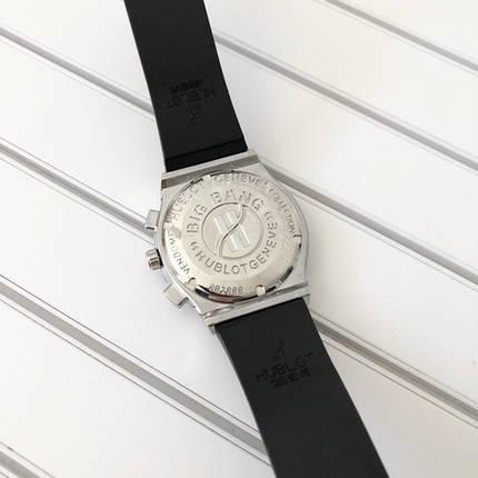 Hublot  Big Bang Classic Fusion Silver-White, фото 2