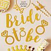 """Золотая гирлянда для девичника """"Bride to be"""", фото 2"""