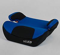 Детский бустер-сиденье автомобильное JOY 27151 группа 2/3, вес ребенка 15-36 кг