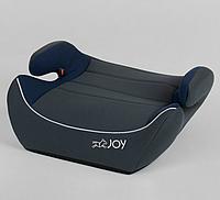 Детский бустер-сиденье автомобильное JOY 65127 группа 2/3, вес ребенка 15-36 кг
