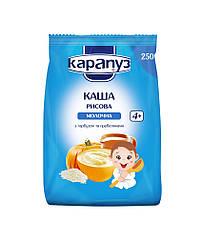 Каша рисовая молочная с тыквой и пребиотиками с 4 месяцев , Карапуз  ,250г