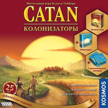 Настільна гра Колонізатори, фото 2