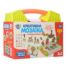 Мозаика M 5480 (Green)