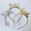 """Обруч для невесты """"Bride"""" (серебро), фото 2"""