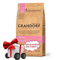 Сухой корм Grandorf Puppy (Грандоф) для щенков с 3 недель (ягненок и бурым рисом) 12 кг