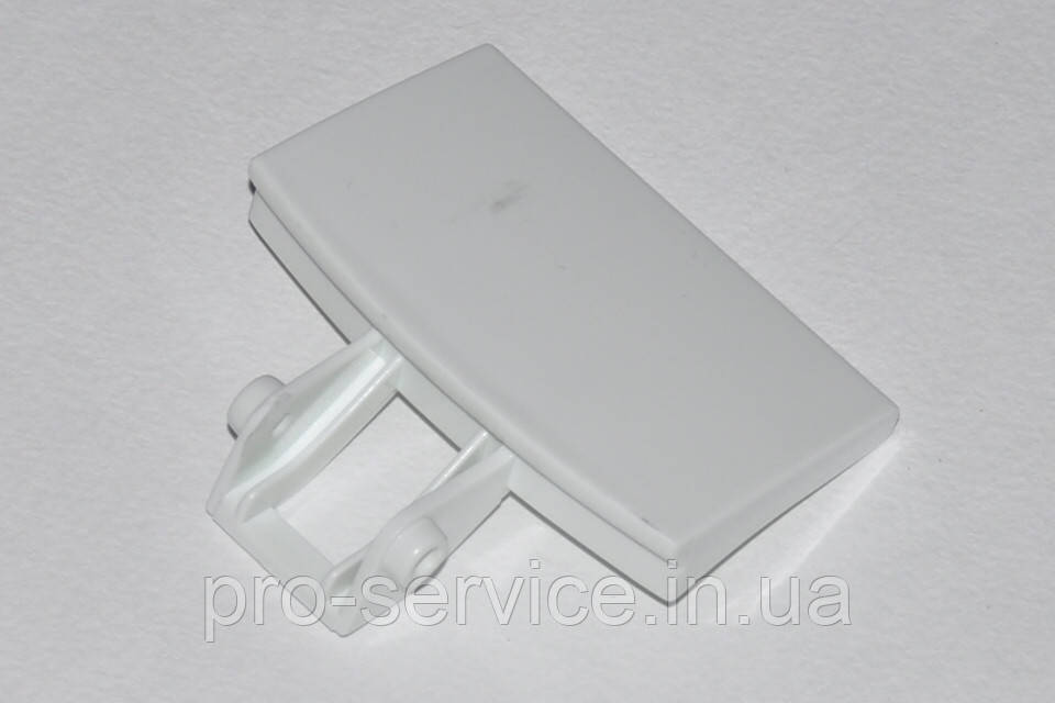 Ручка люка 1246048001 для стиральных машин Zanussi