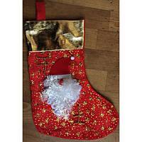 Рождественский сапог, носок для новогодних подарков  17х37см,