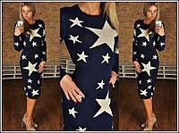 Платье теплое со звездами
