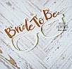 "Очки для фотосессии ""Bride to Be"" (1 шт.), фото 2"