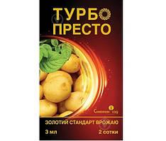 "Инсектицид ампулы (5 + 1 шт) ""Престо"" (картофель / яблоня / слива / виноград / огурцы / помидоры)"