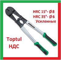 Toptul SBBB1808. Ø 8 мм. 460 мм. Ножницы для резки арматуры, болторезы, кусачки по металлу арматурные