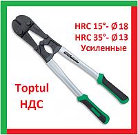 Toptul SBBB4218. Ø 18 мм. 1070 мм. Ножницы для резки арматуры, болторезы, кусачки по металлу арматурные, фото 1