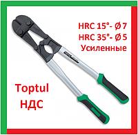 Toptul SBBB1407. Ø 7 мм. 360 мм. Ножницы для резки арматуры, болторезы, кусачки по металлу арматурные