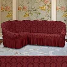 Чехол на угловой диван натяжной еврочехол накидка жаккардовый с оборкой Бордовый Турция Разные цвета