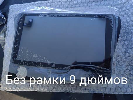 Магнитола EKIY T300 2/32 Android 9 мультимедиа 9 дюймов, фото 2