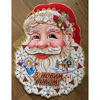 Новогодняя наклейка на окна, двери - Дед Мороз (Санта Клаус) 87х65см