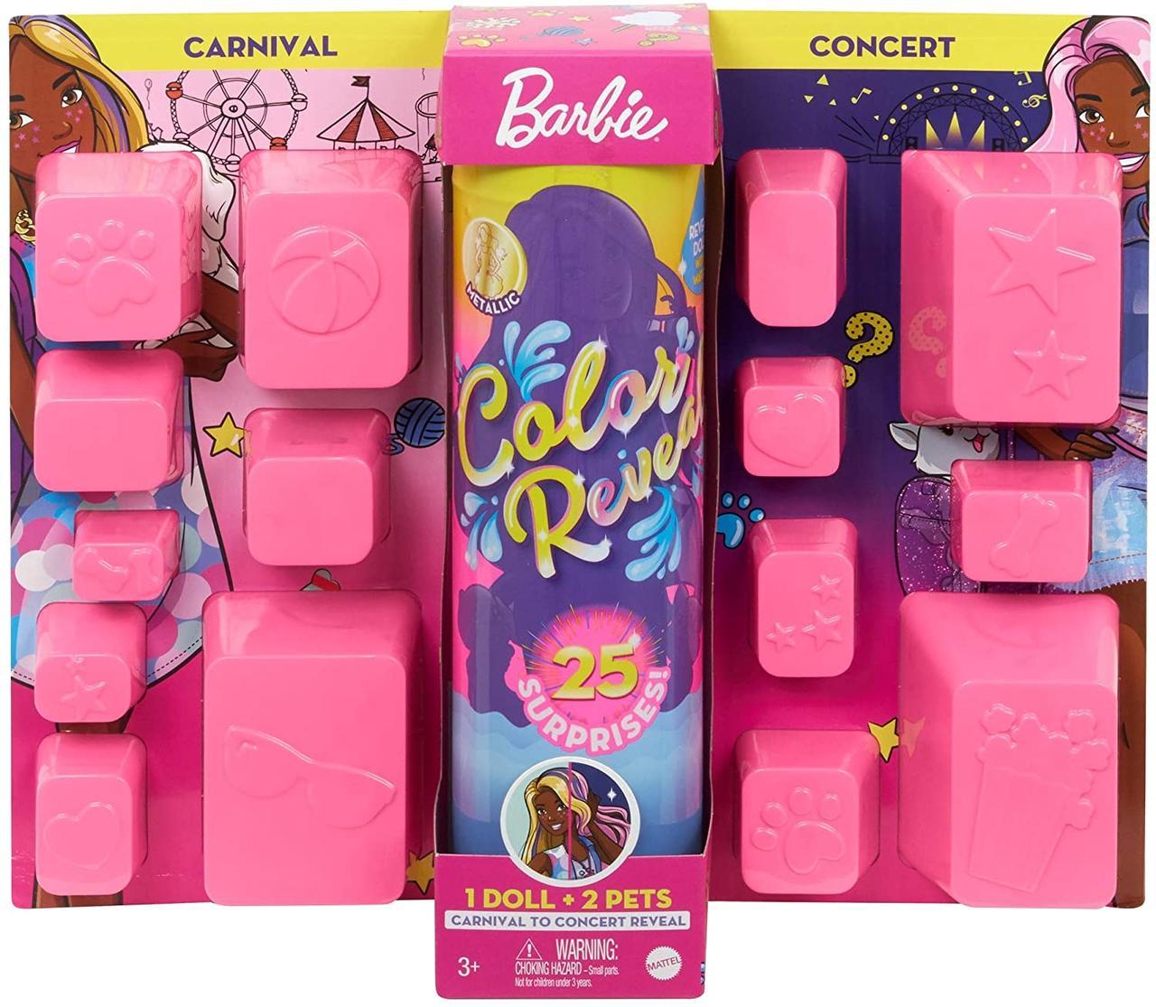 Кукла Барби сюрприз Колор Ревил Цветное перевоплощение Barbie Color Reveal 25 сюрпризов афроамериканка