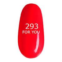 Гель-лак For You № 293 ( Ультрамодный Розовый Коралл, эмаль ), 8 мл