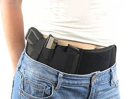 Прихована кобура для пістолета поясна