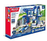 Конструктор IBLOCK PL-920-116, Полицейский участок, 537 деталей