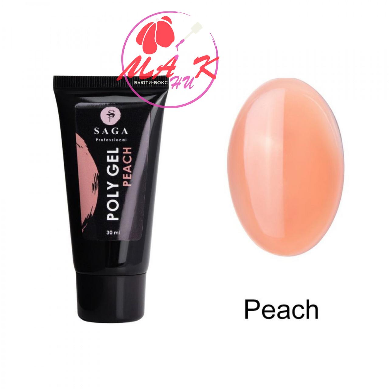 Полигель Saga Professional Poly Gel Peach, 30 мл персиковый