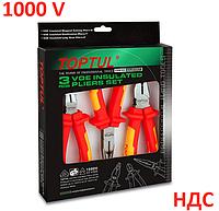 Toptul GAAE0301. 1000V. Диэлектрические плоскогубцы, бокорезы, днинногубцы, с изоляцией до 1000в, фото 1