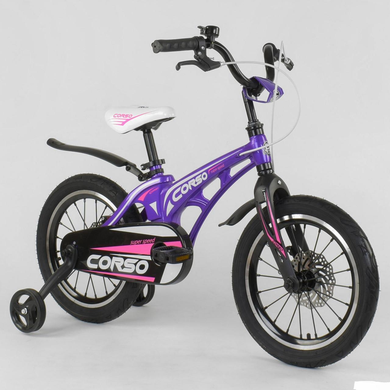 """Велосипед 16"""" дюймов 2-х колёсный """"CORSO"""" MG-16 Y 101"""