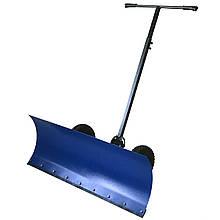 Отвал ручной для чистки снега MASTAK Синий 5690, КОД: 2373061