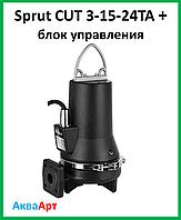 Sprut CUT 3-15-24 TA + блок управления