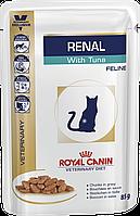 Влажный корм Royal Canin RENAL FELINE WET С ТУНЦОМ ВЕТЕРИНАРНАЯ ДИЕТА ДЛЯ КОШЕК ПРИ БОЛЕЗНЯХ ПОЧЕК