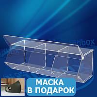 Емкость для хранения пищевых продуктов. 1 секция - 150x200x250 мм.