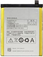 Аккумулятор для телефона Lenovo K910 Vibe Z, BL216