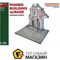Модель 1:35 - Miniart - Ruined building with base (MA36049) пластмасса