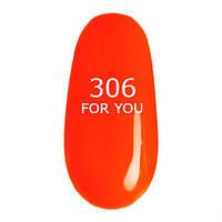 Гель-лак For You № 306 ( Ярко Оранжевый, эмаль), 8 мл