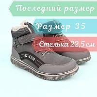Зимние ботинки для мальчика серые тм Том.м размер 35