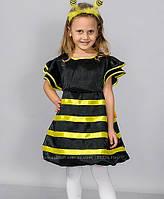 """Карнавальный костюм """"Пчелка"""", размер 104-116 см"""