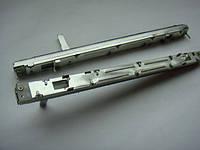 Фейдер 128mm b10k для концертных пультов
