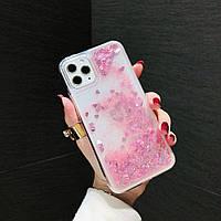Чехол Glitter для Iphone 11 Pro Max бампер жидкий блеск Сердце Розовый, фото 1