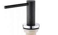 Дозатор для жидкого моющего средства SDR Neptune гранит