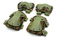 Защита тактическая Xtak, комплект (наколенники, налокотники). Цвет MARPAT