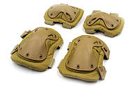 Защита тактическая Xtak, комплект (наколенники, налокотники). Цвет кайот